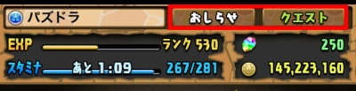 ss07_20161212173242c8f.jpg