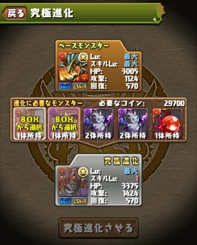 ss_box_mydrn4.jpg