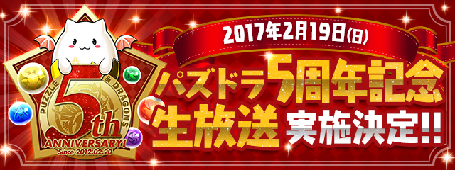 top_bnr_2017020810030834e.jpg