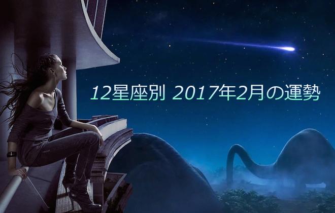 20170202-1.jpg