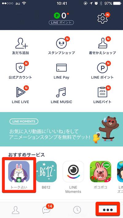 line001.jpg