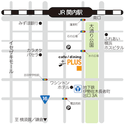 PLUS地図