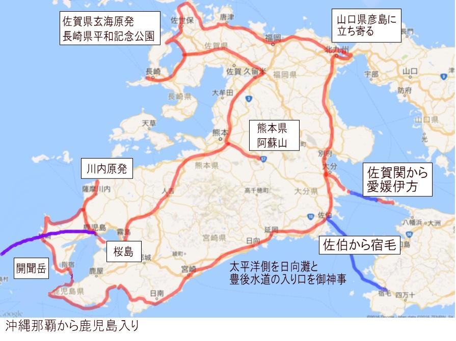 20170106 九州御神事