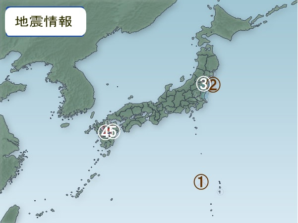 20170111地震情報