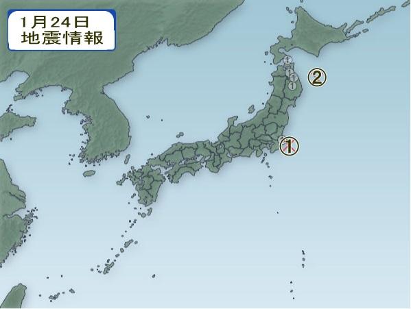 1月24日 地震情報