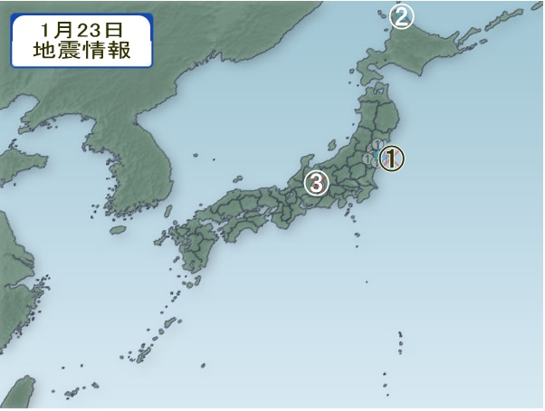1月23日 地震情報