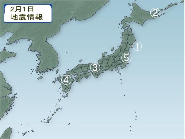 2月1日 地震分布