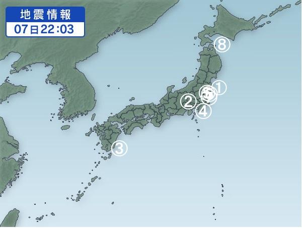 2月7日 地震分布図