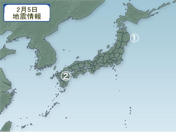 2月5日 地震分布図