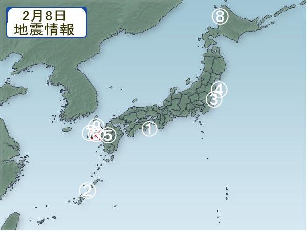 2月8日 地震分布図
