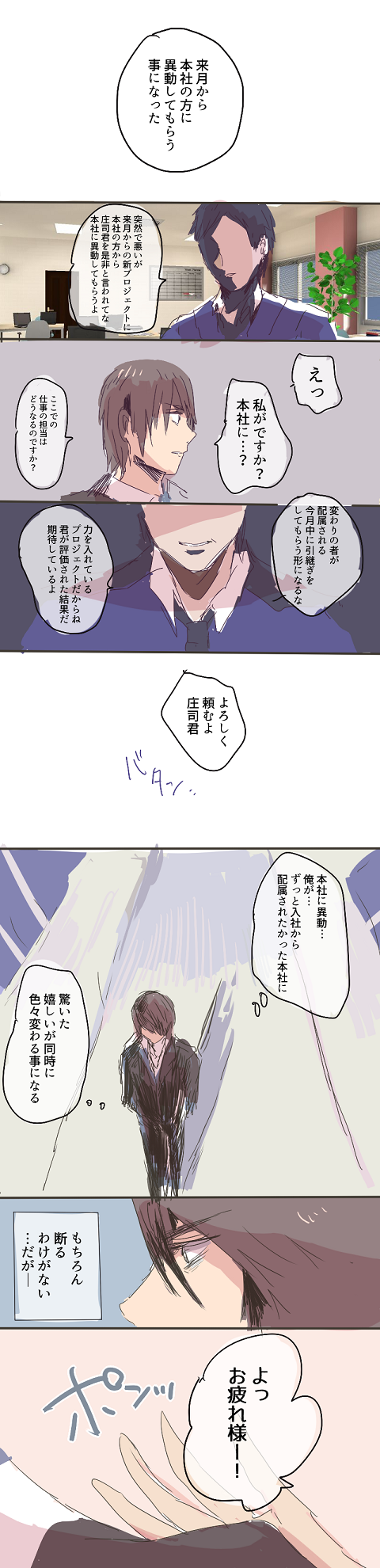 じょぶうか7-222