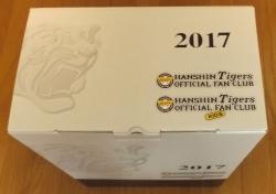 20161211ファンクラブ1