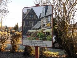 フランス_ブブロン・オン・オージュ村1