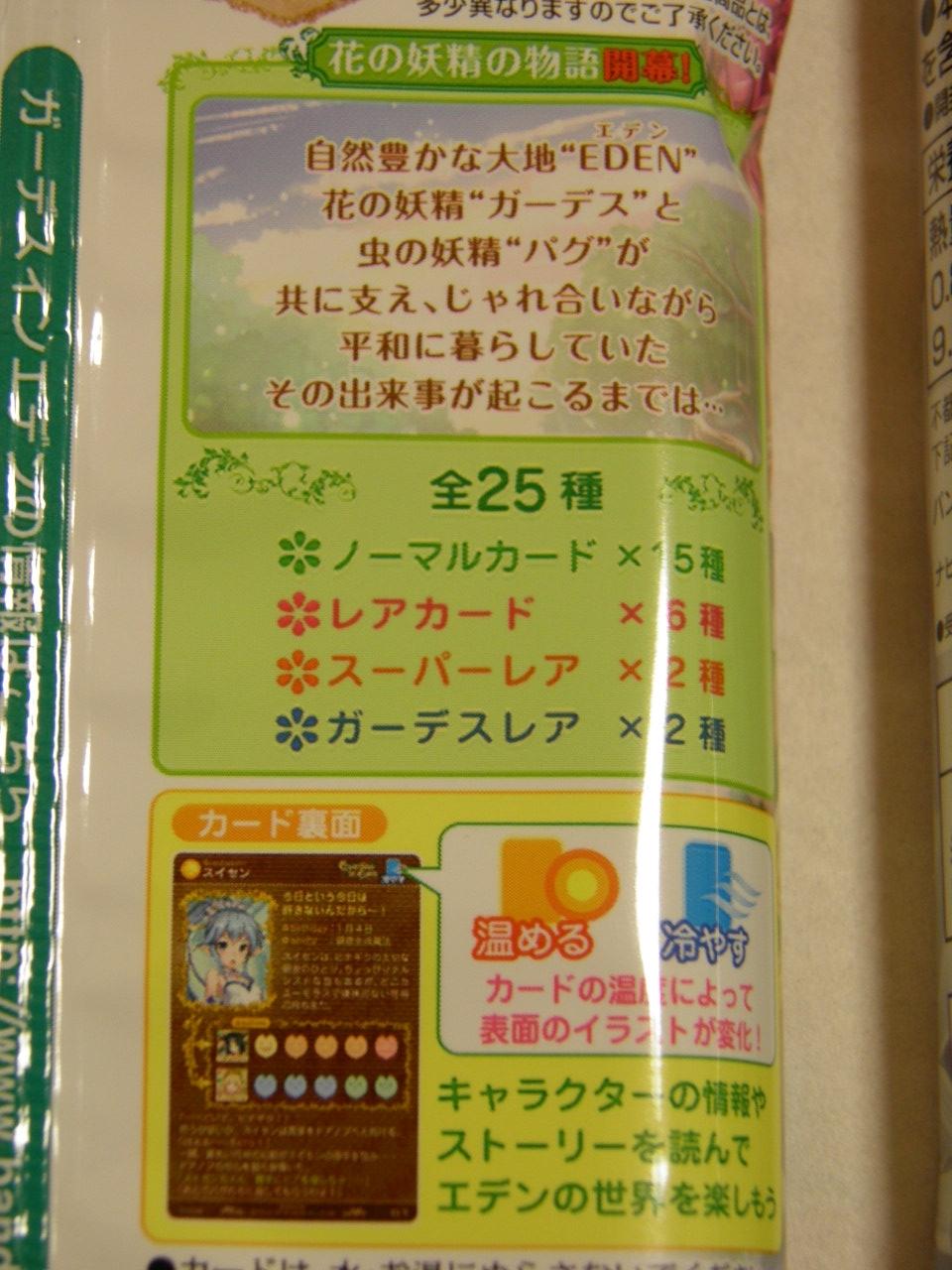 PC190245.jpg