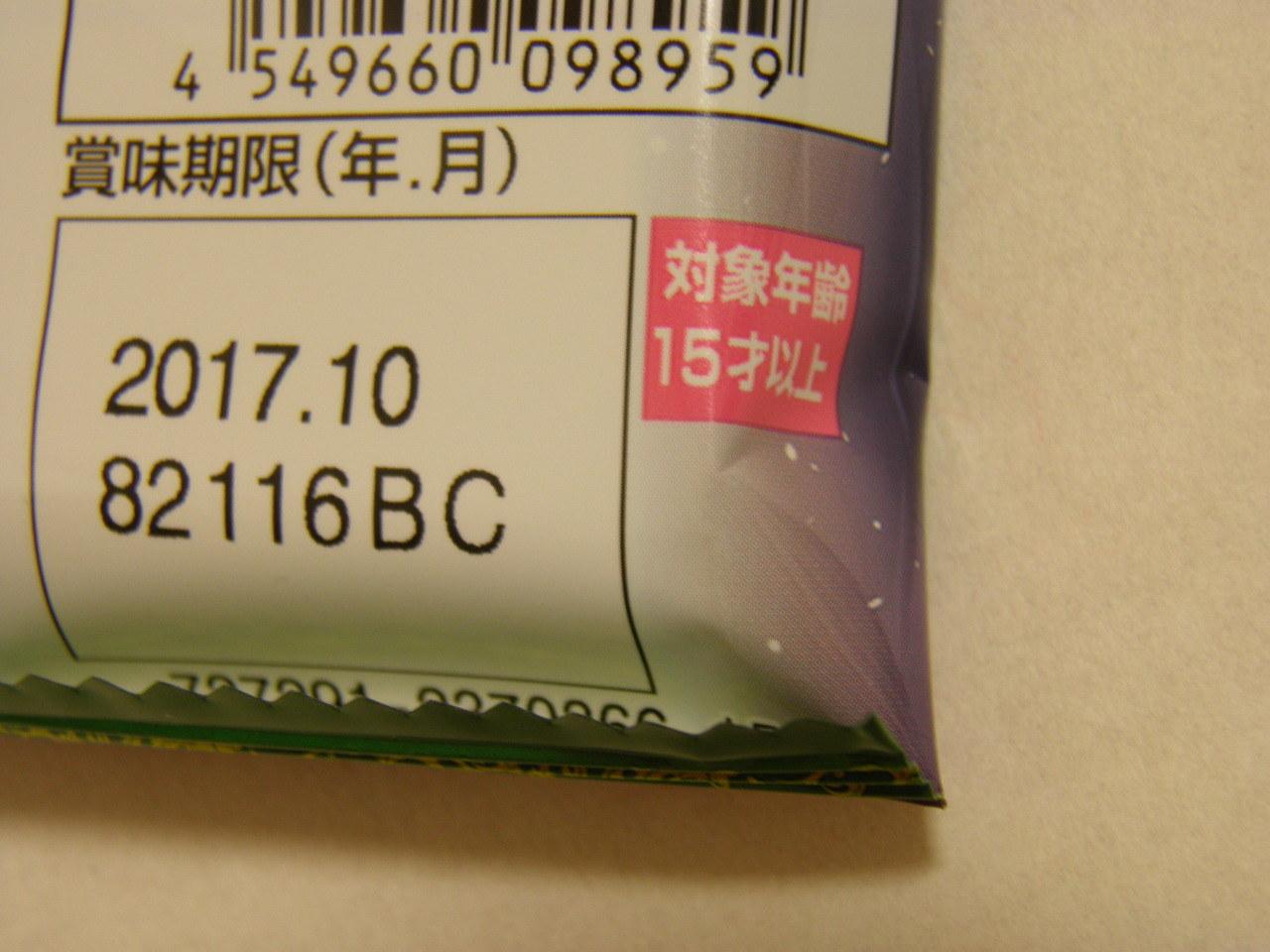 PC190246.jpg