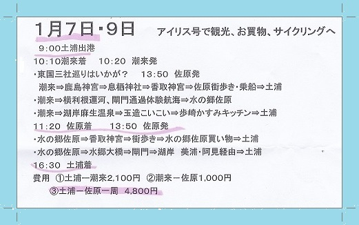 IMG_20170101_0003.jpg