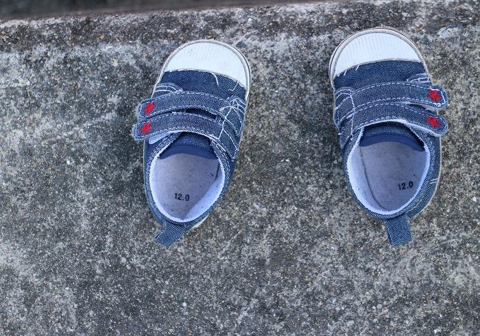 靴も可愛い 29.1.1
