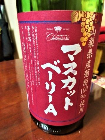 161231-207ワイン(S)