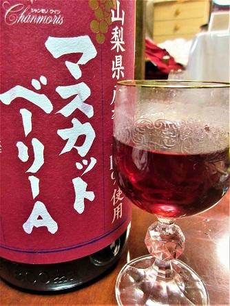 170101-211ワインT(S)