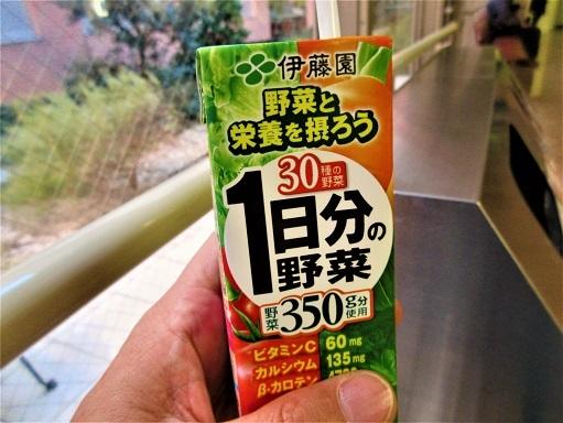 170107-008野菜ジュース(S)