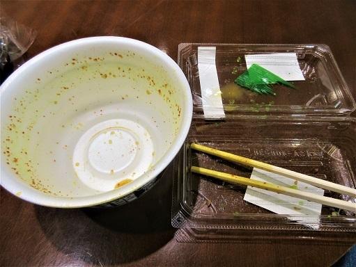 170115-110完食(S)