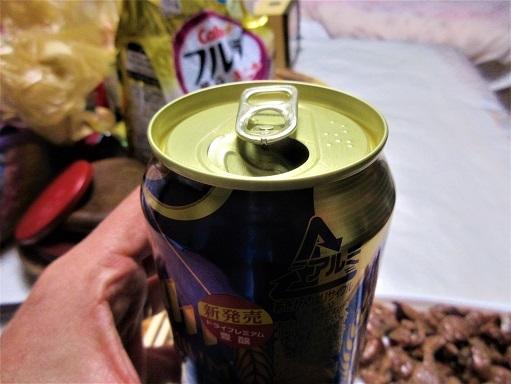 170120-002乾杯(S)