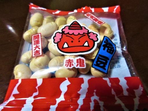 170203-204豆(S)