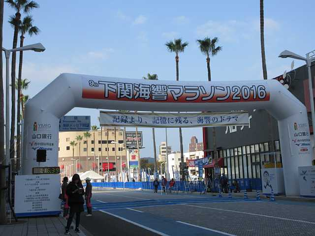 IMG6020JPG16下関海峡マラソン