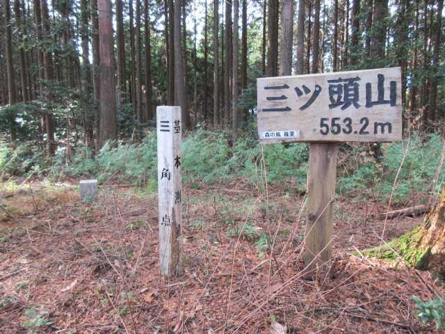 IMG6454JPG山頂