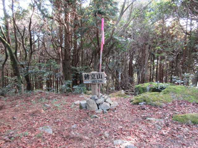 IMG6387JPG三角点の鉾立山663m