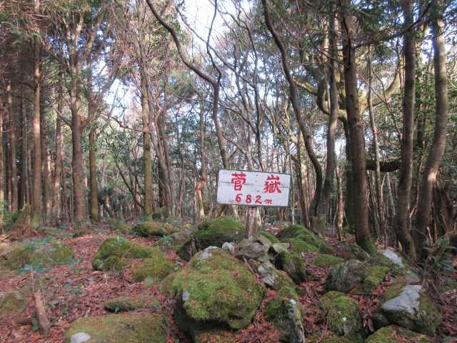IMG6404JPG菅岳山頂