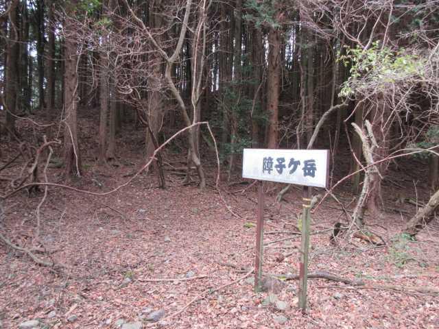 IMG6510JPG草木ガ峠の障子ヶ岳登山口