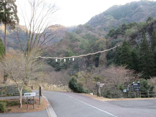 IMG6537JPG岳滅鬼山障子ヶ岳を周回ゴール