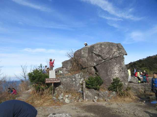 IMG6697JPG宝満山山頂