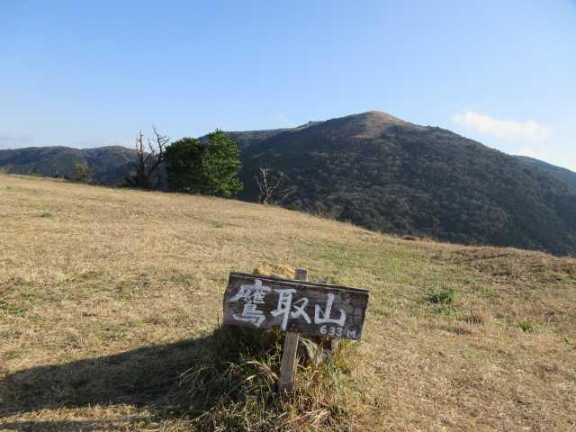 IMG6735JPG鷹取山より福智山を見る