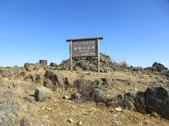 IMG7158JPG快晴の福智山