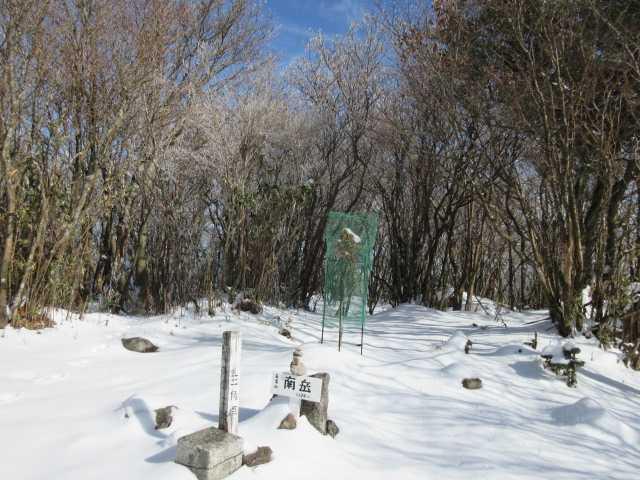 IMG7271JPG南岳山頂