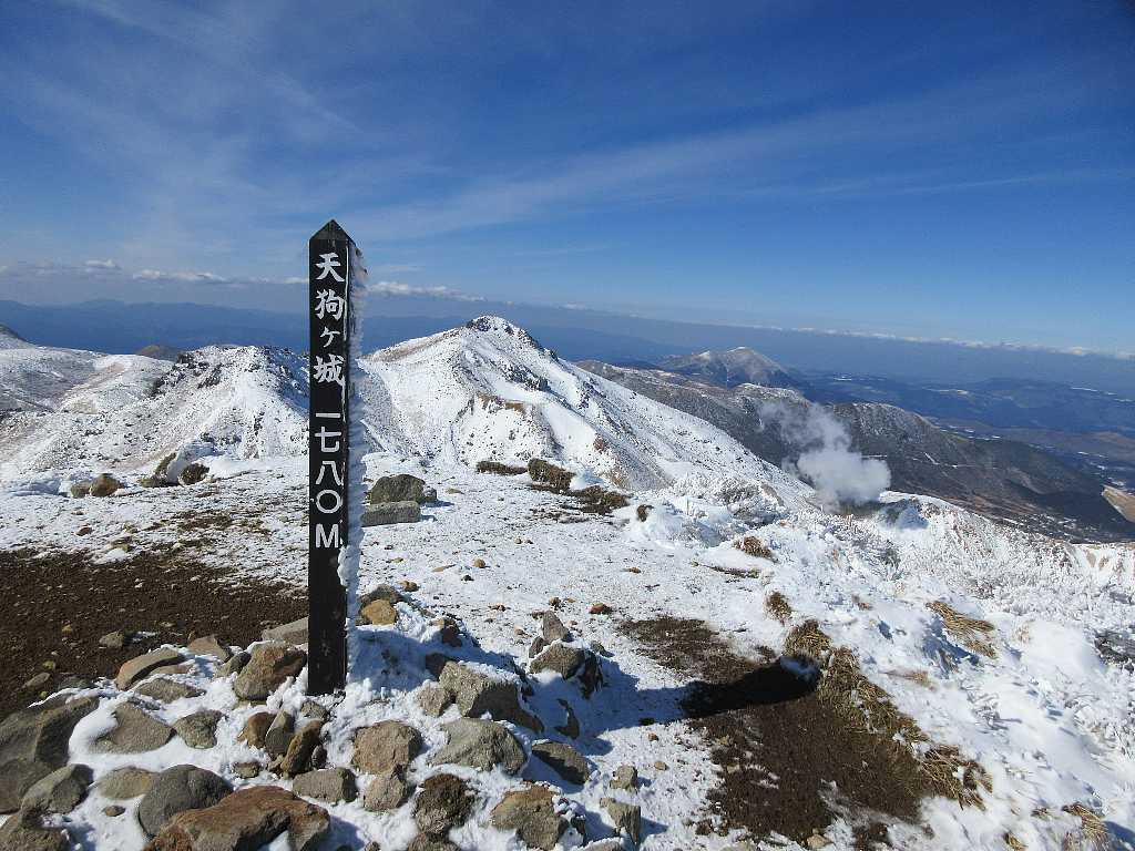 IMG7458JPG天狗山頂前方に星生山