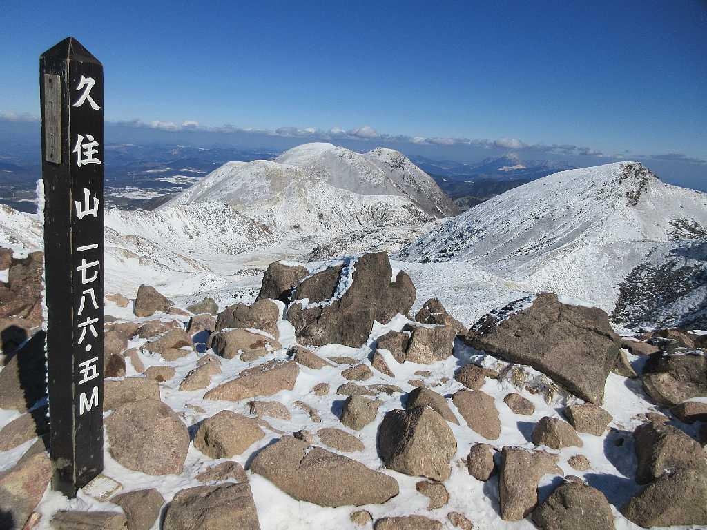 IMG7402JPG久住山山頂より三俣山