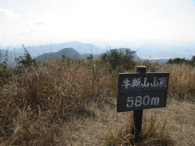 IMG7579JPG牛斬山山頂
