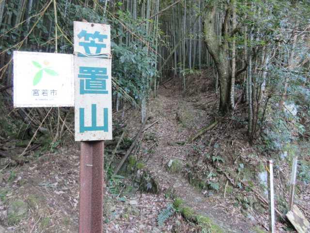 IMG7684JPG谷コース登山口