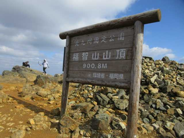 IMG7848JPG強風の山頂-3℃