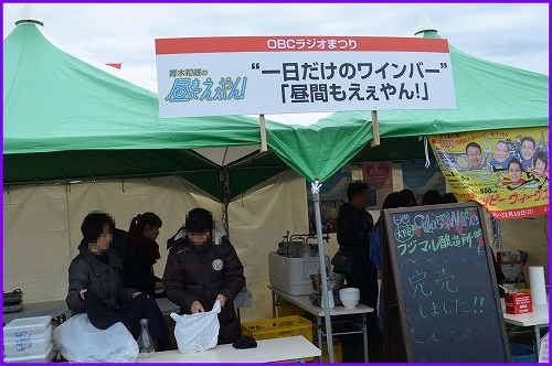 20161123OBC (3)