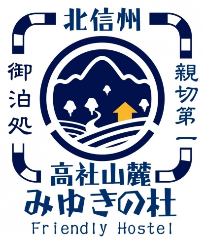 logomiyuki_2017011821253148f.jpg