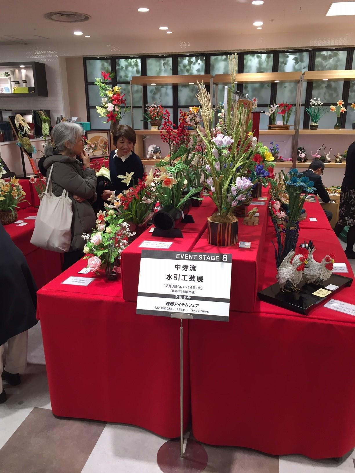 渋谷展示会3