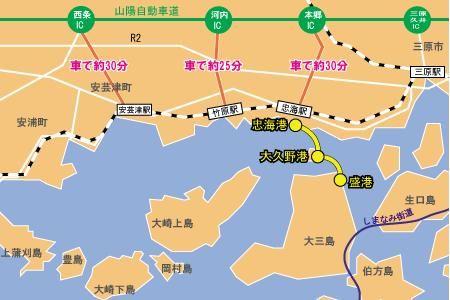 1.1忠海港 (地図