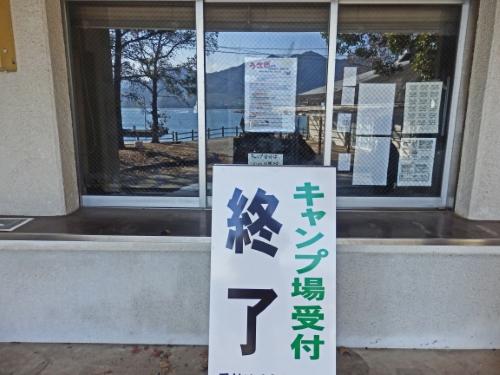 1.1大久野島 (15)_resized