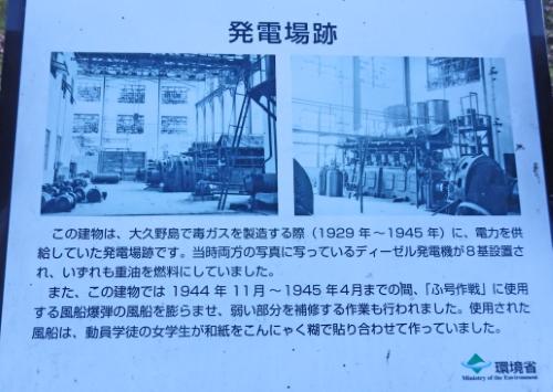 1.1大久野島 (60)_resized