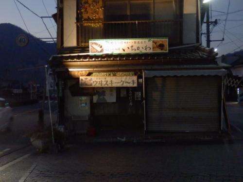 1.1竹原町 (1)17;27_resized