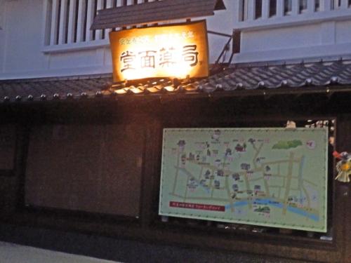 1.1竹原町 (2)_resized
